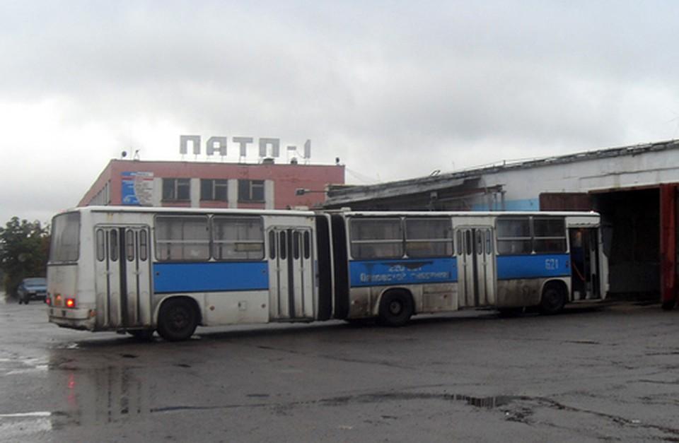 Устав муп патп-1 г.ярославль