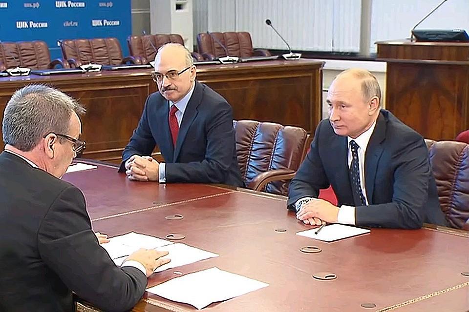 Картинки по запросу Владимир Путин подал документы в ЦИК
