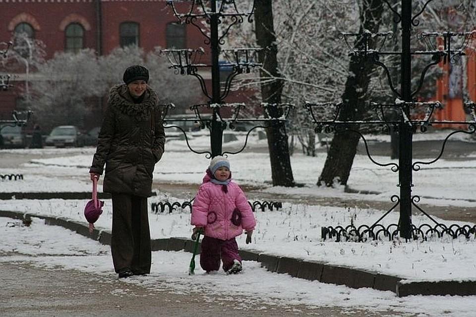 Знакомства на одну ночь в иркутске