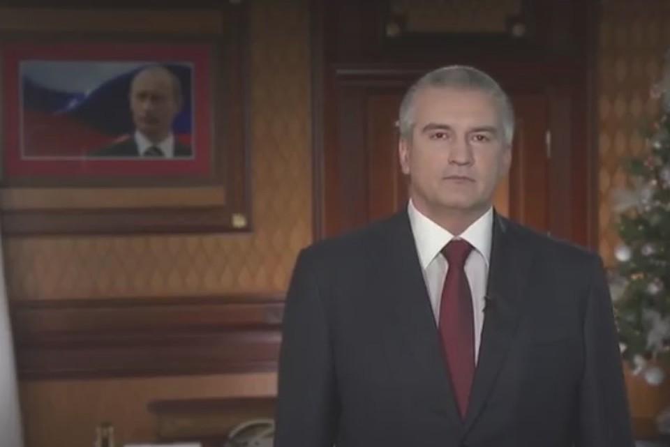 Глава Крыма Сергей Аксенов. Фото: кадр с видео