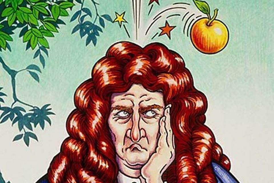 Если верить легенде, знаменитая история с яблоком произошла в 1666 году