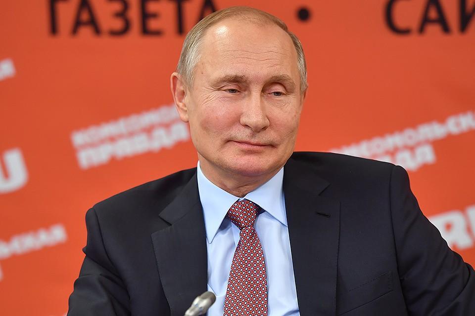 """Президент России Владимир Путин в редакции """"КП"""""""