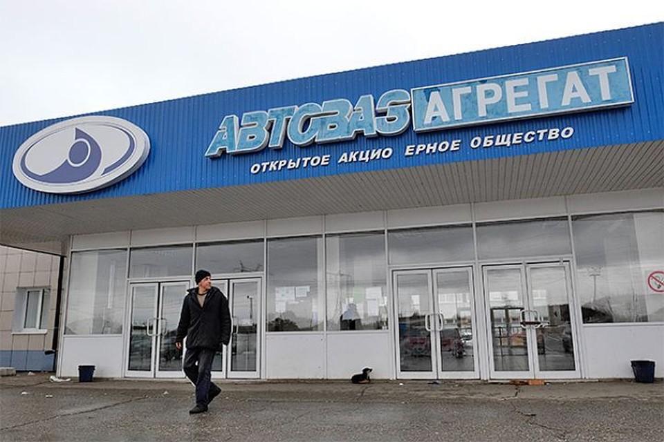 """Бывший директор """"АвтоВАЗагрегата"""" выплатил долги по зарплате и уголовное дело, заведенное на него, закрыли"""