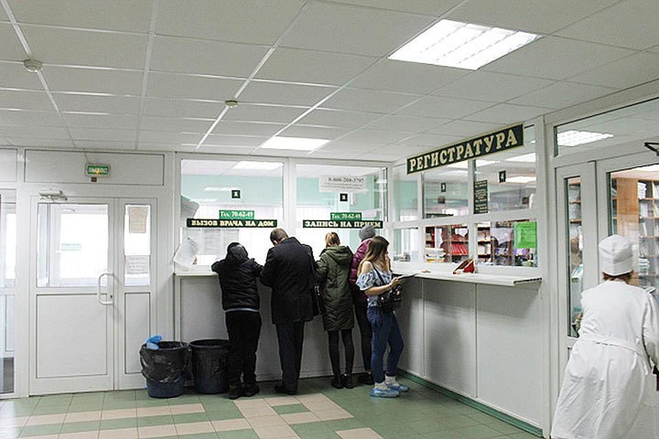 Федеральная антимонопольная служба выявила нарушения в работе Минздрава и фонда ОМС Иркутской области