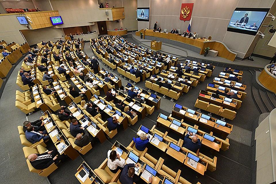 Закон был принят Госдумой в самом начале 2018 года