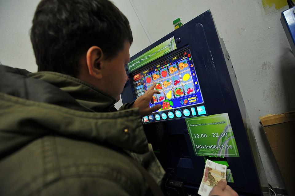 Отмывание денег из подпольных казино оборудование для детей, игровые автоматы