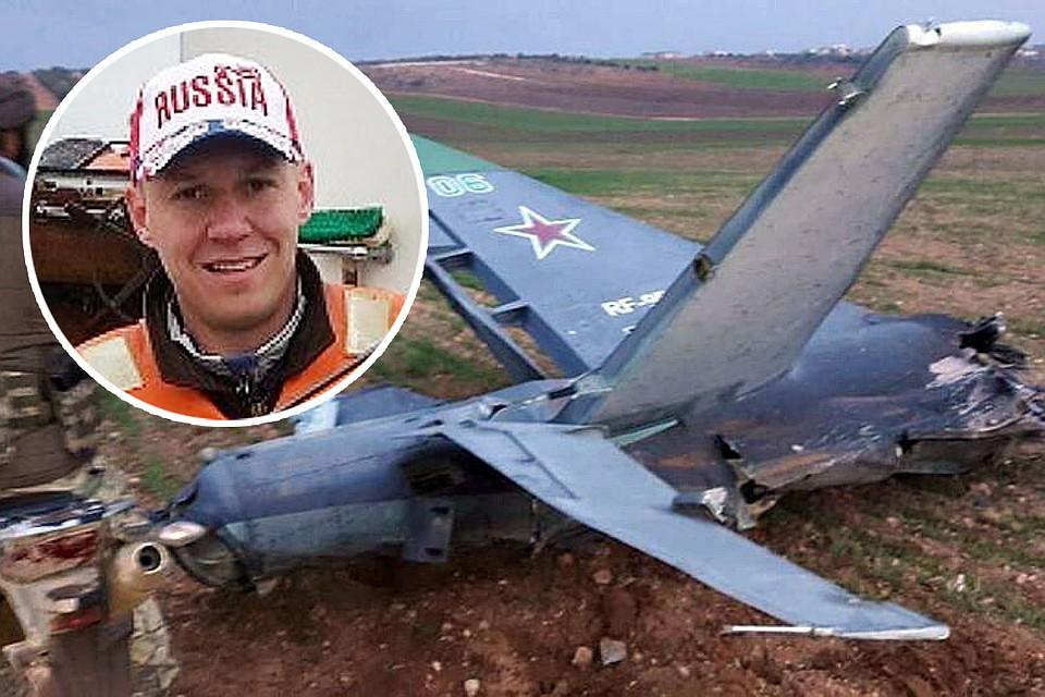 Фото погибшего пилота су 24 пешков