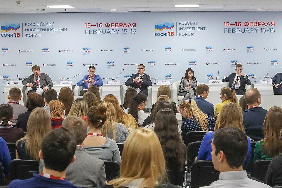 В Сочи открылся Российский инвестиционный форум.