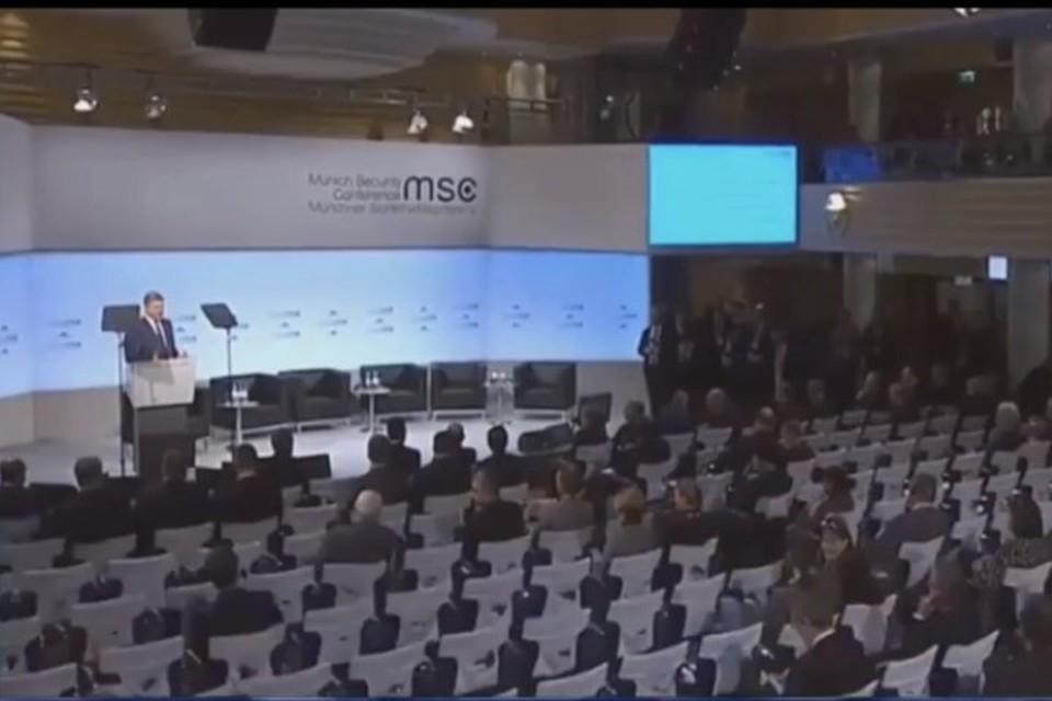 Украинские телеканалы транслировали выступление Петра Порошенко на Мюнхенской конференции по безопасности
