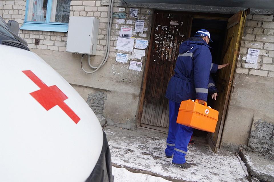 Доплата за специфику работы ритуальные услуги доска объявлений г.курганинск