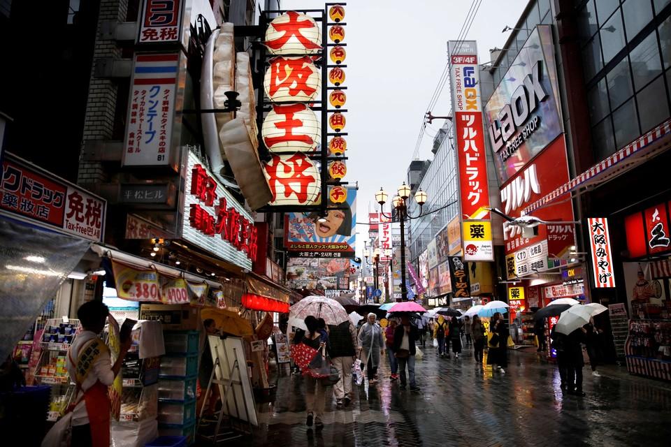 Инфраструктура Осаки оказалась подходящей для проведения саммита
