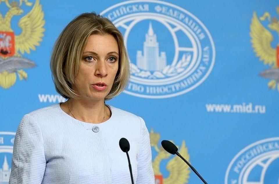 Представитель МИД РФ Мария Захарова. Фото: Артем Коротаев ТАСС
