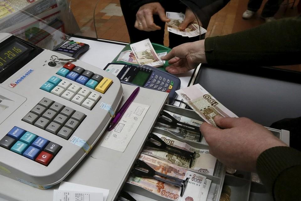 Недельная инфляция в РФ осталась на уровне 0,1%