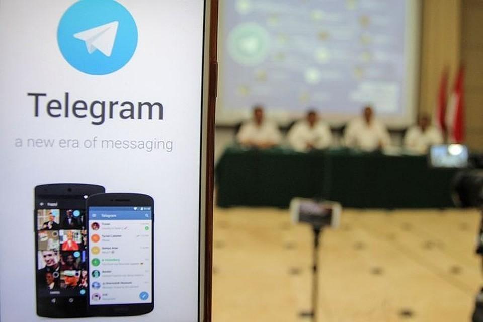 Telegram обзаведется собственной криптовалютой для платежей через мессенджер