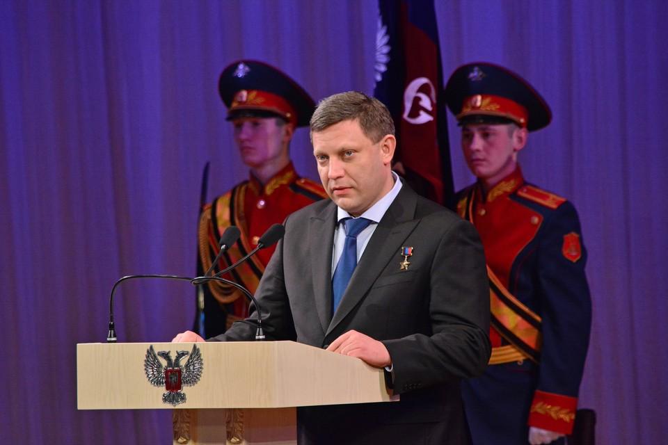 Глава ДНР Александр Захарченко поздравил военнослужащих Республики с Днём защитника Отечества