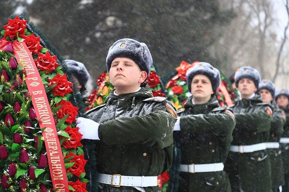 ❶23 февраля 2018 мероприятия|Короткие поздравления красивые с днем защитника отечества|Мероприятия - Watergen|INFORMATION|}