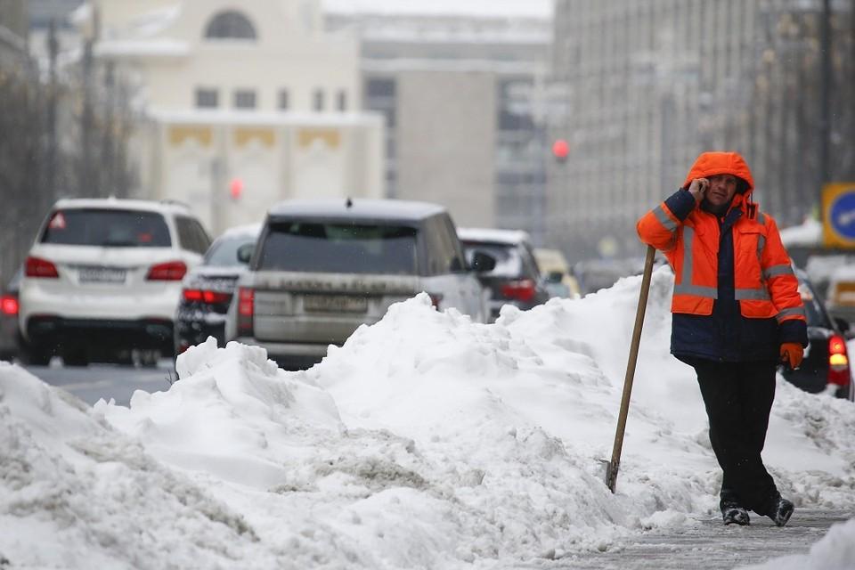 В Москве в субботу ожидается до 12 градусов мороза