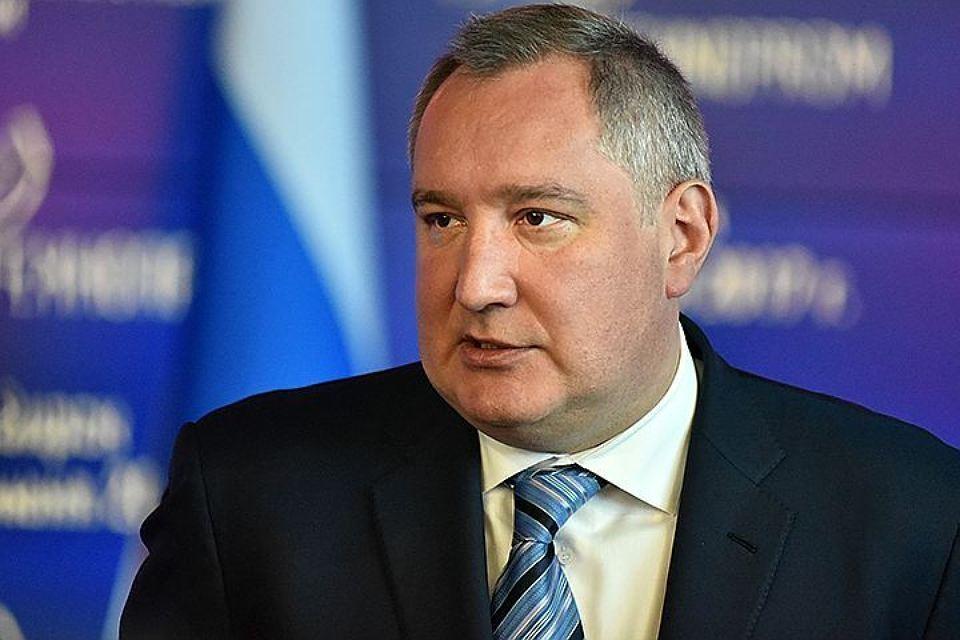 Вице-премьер Дмитрий Рогозин считает, что США никогда не снимет санкции против РФ.