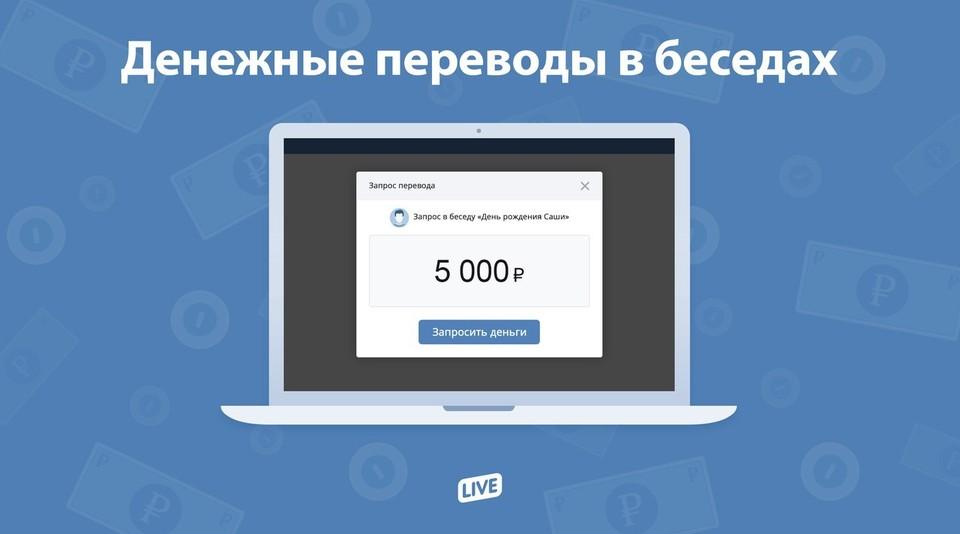 """Фото: """"ВКонтакте""""."""