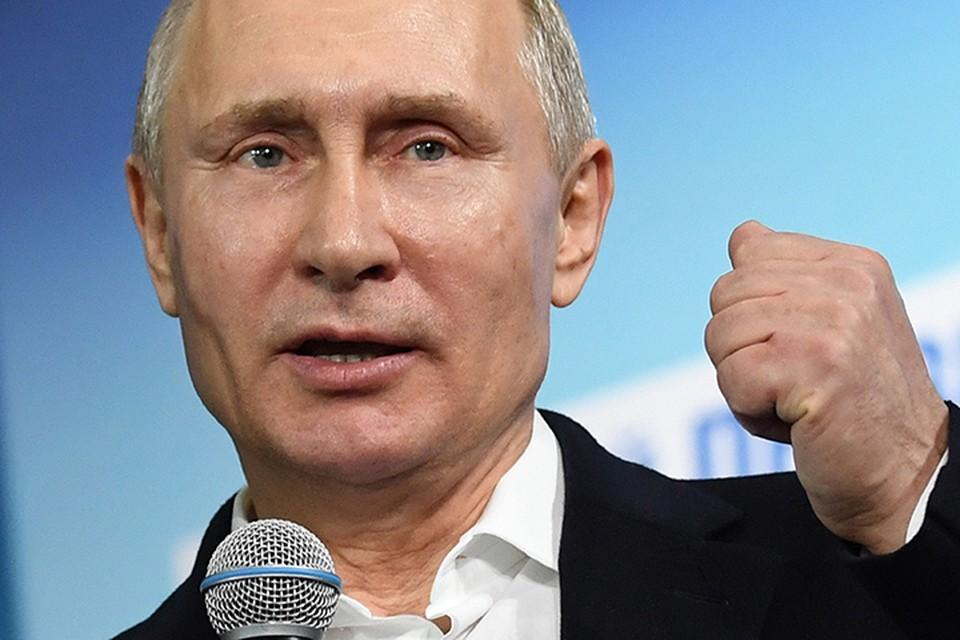 Владимир Путин одержал решительную победу на выборах