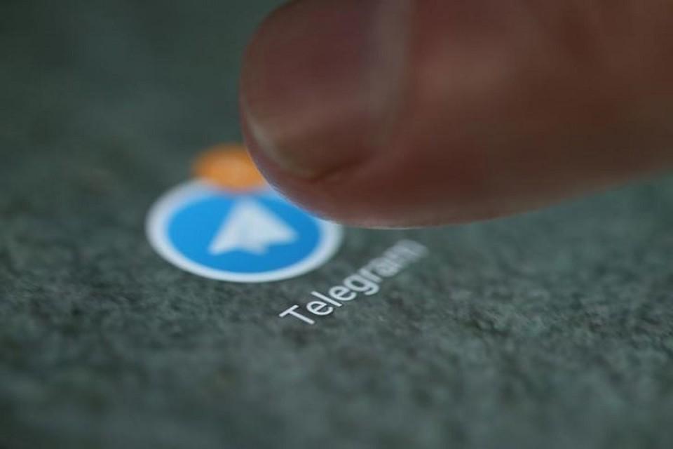 Telegram отказался передать ФСБ ключи для дешифровки сообщений