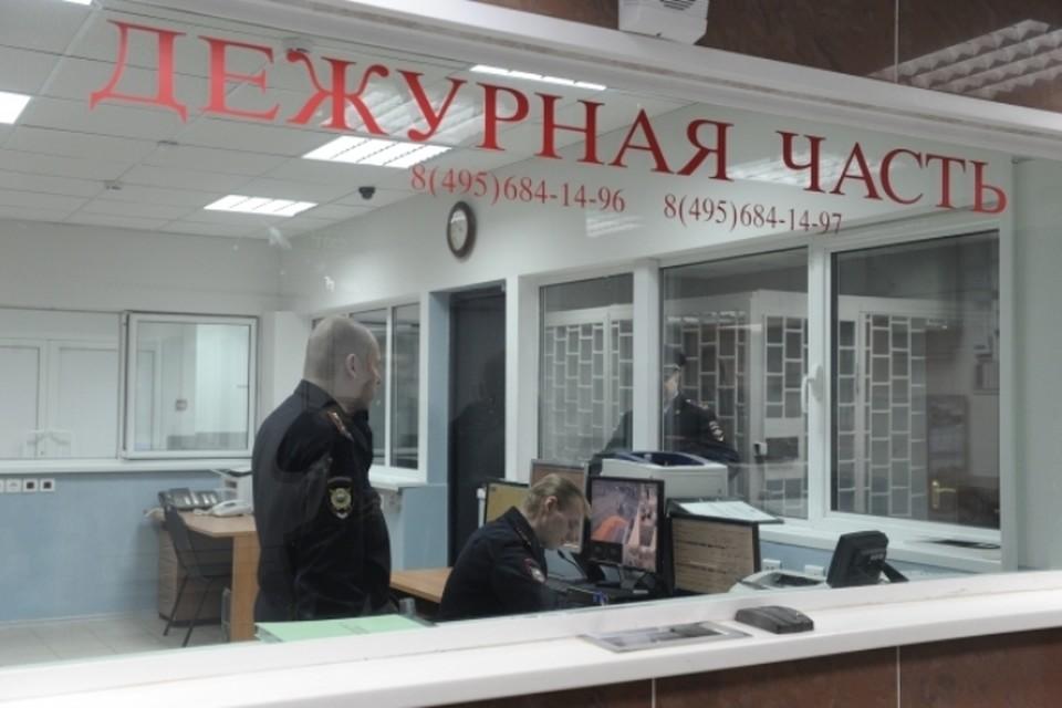 Неизвестный сообщил по телефону о «минировании» торгового центра «Охотный ряд» в центре Москвы