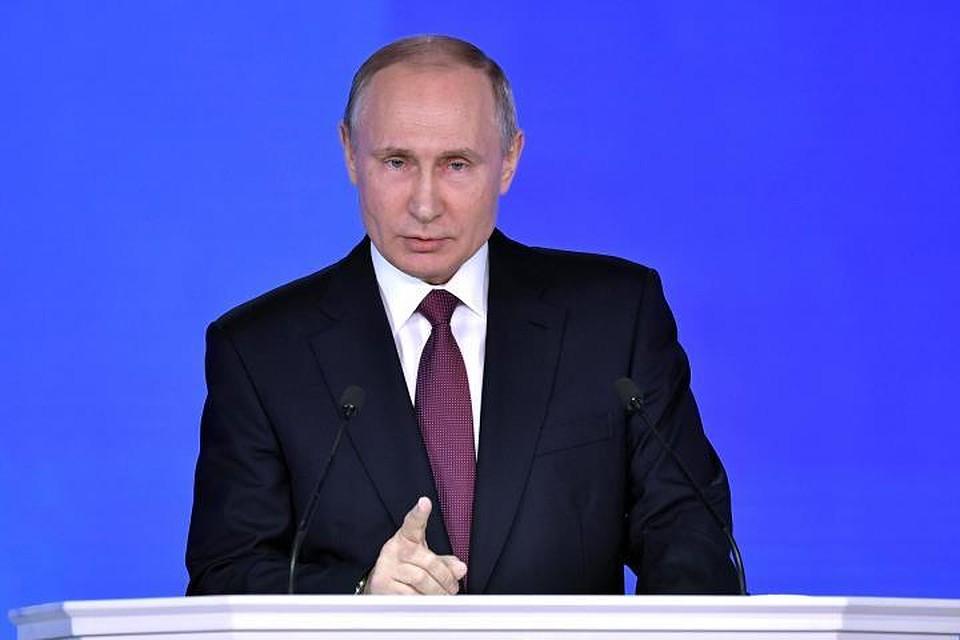 bc3b5f1e2e88 Журнал Time поместил на обложку Путина в короне