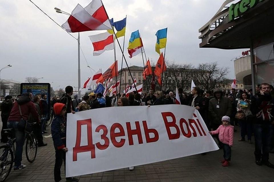 25 марта белорусы празднуют День Воли. В этом году не обошлось без задержаний. Фото: alternativaby.com