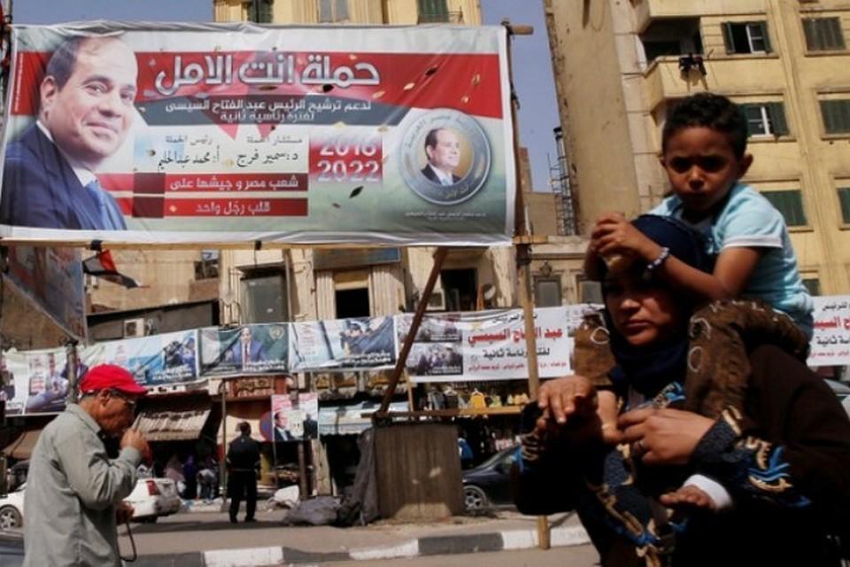 В Египте начались трехдневные президентские выборы