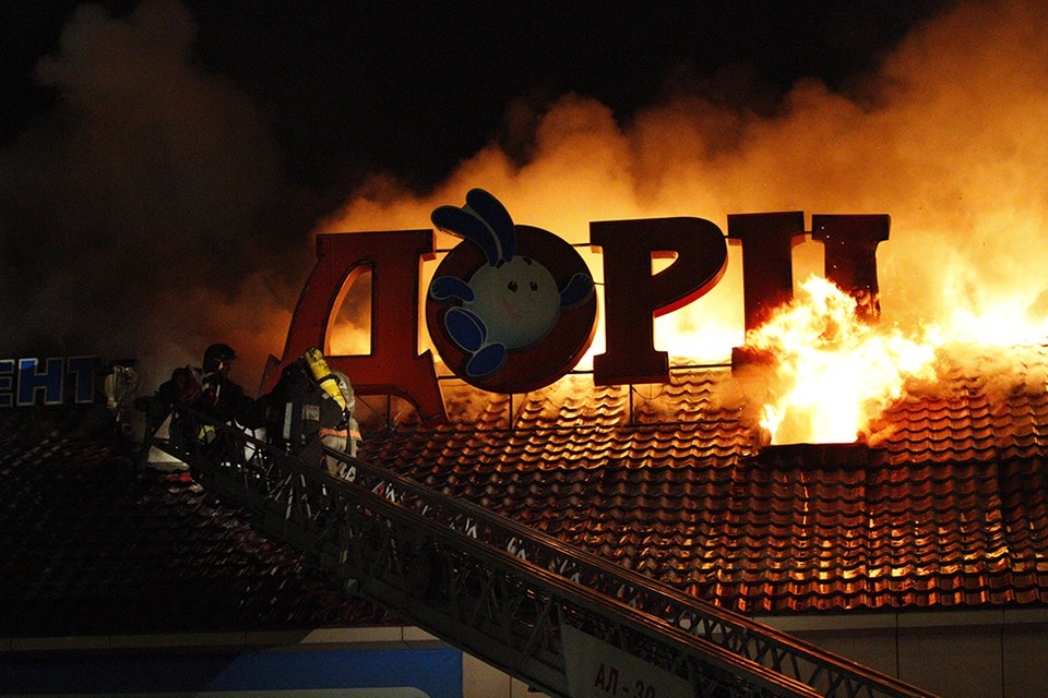 В 2012 году в Красноярске сгорел ДОРЦ