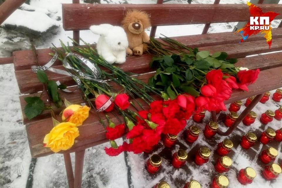 Список погибших во время пожара в ТЦ «Зимняя вишня» в Кемерове