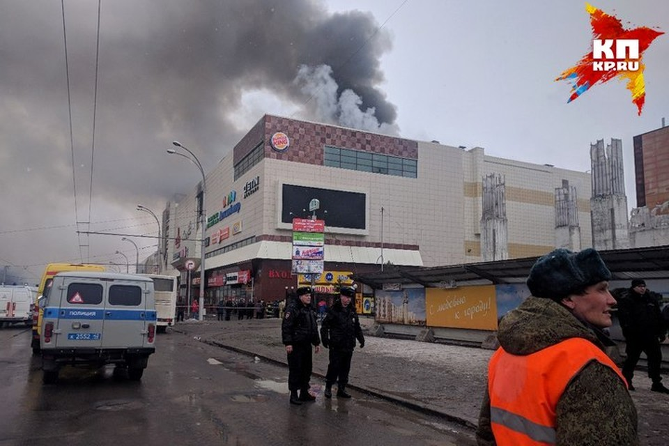 Владельцы ТЦ «Зимняя вишня» в Кемерове: Надежда Судденок задержана, еще трех человек допрашивают