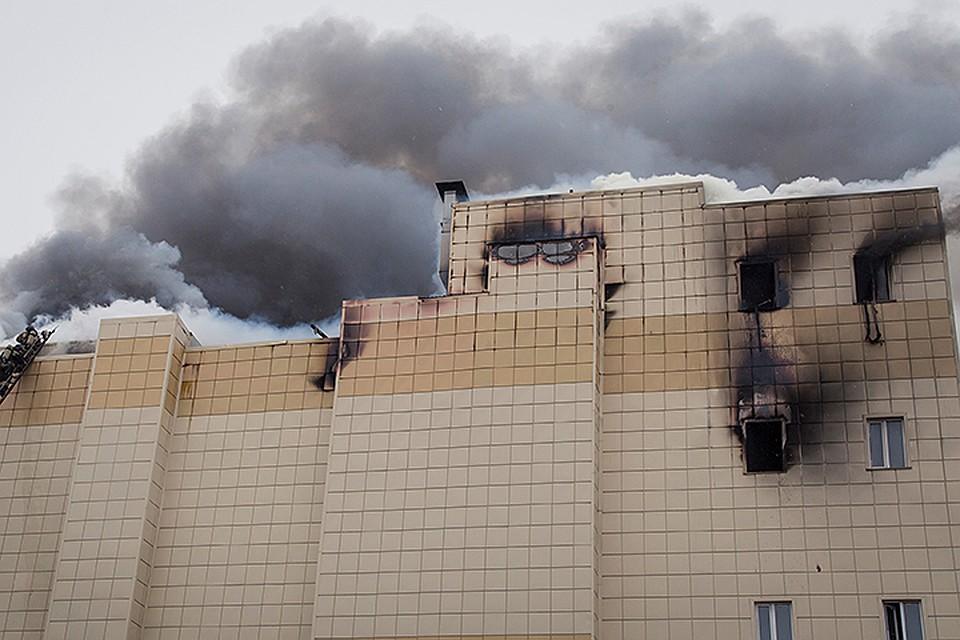 Картинки по запросу шествии по Кировке, которое тоже будет посвящено памяти жертв пожара в кемеровском торговом центре.
