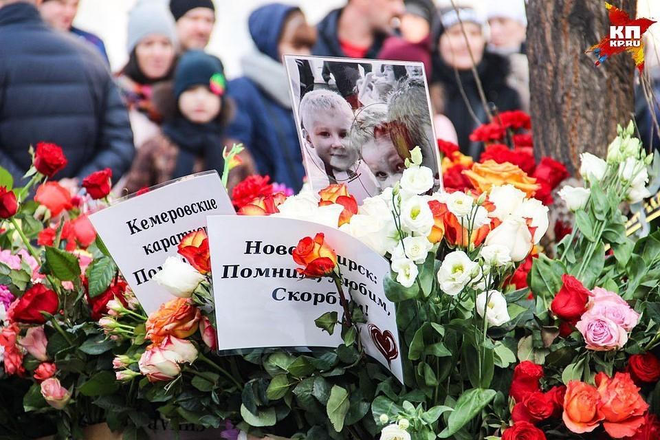 Минчане о трагедии в Кемерове: «Теперь не отпущу внуков одних в торговый центр!»