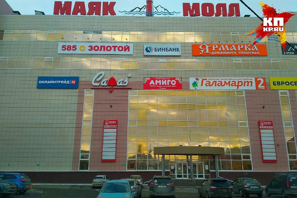 Проверки пожарной безопасности в ТЦ Омска  Посетителей «Маяка» при  эвакуации ждет магнитная ловушка e71ebc85639