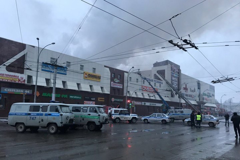 25 марта в торговом центре «Зимняя вишня» в Кемерово произошел страшный пожар