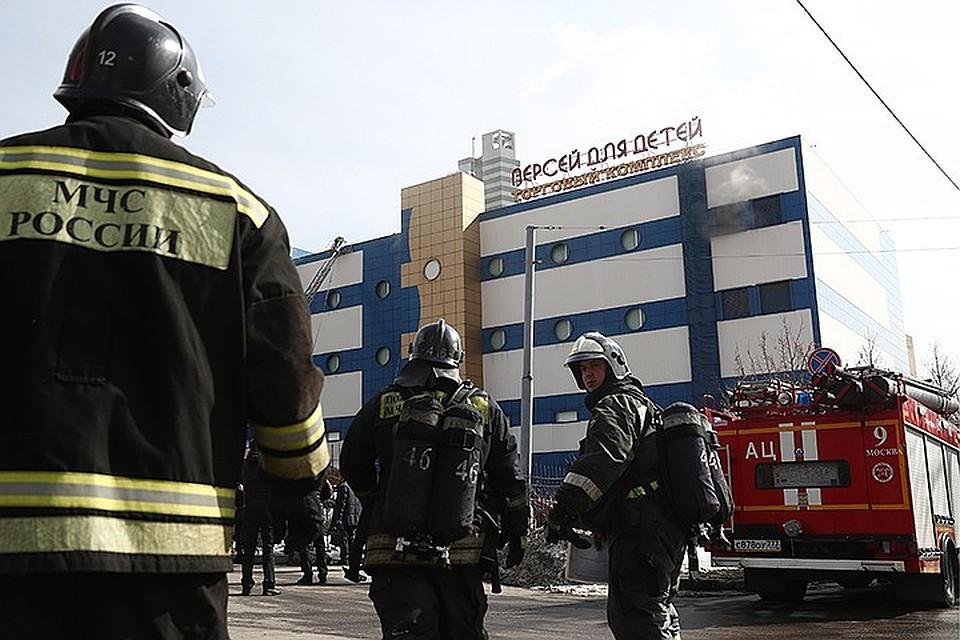 """Пожар в ТЦ """"Персей для детей"""" произошел в Москве в среду, 4 апреля. Фото: Валерий Шарифулин/ТАСС"""