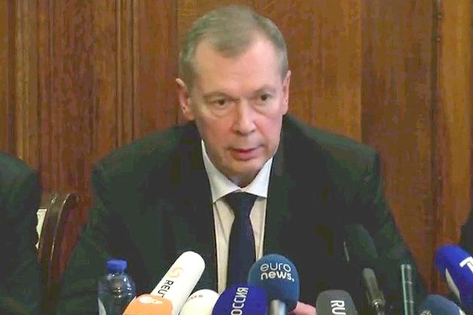 Представитель РФ при Организации по запрещению химического оружия (ОЗХО) Александр Шульгин во время пресс-конференции.