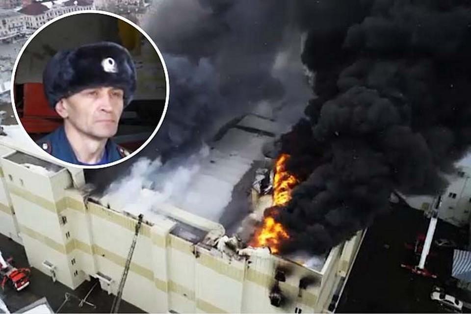 "Командир пожарного звена, тушивший ""Зимнюю вишню"" стал фигурантом уголовного дела Скриншот: ГУ МЧС Кузбасса"