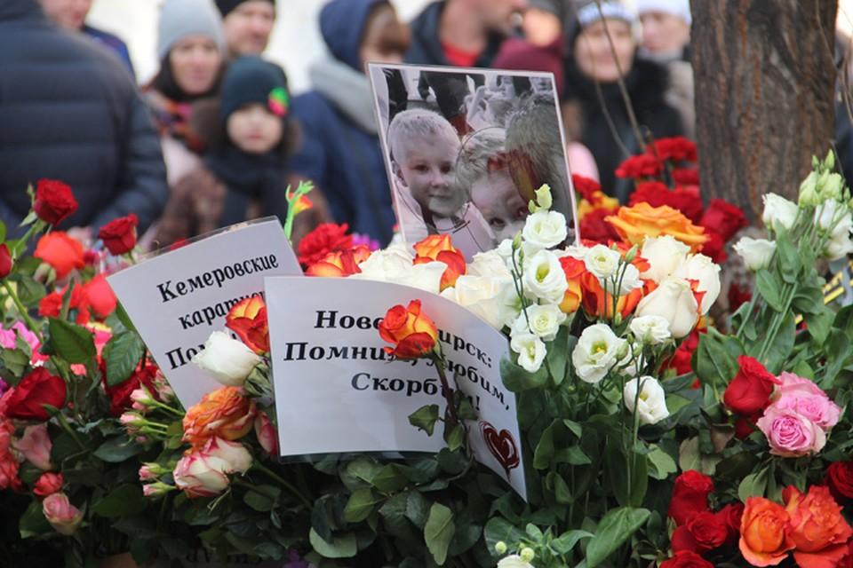 Пожар в кемеровском торгово-развлекательном центре «Зимняя вишня» унес жизни 64 человек, среди погибших много детей