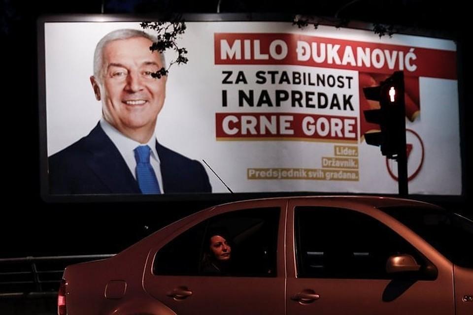 Бывший премьер Мило Джуканович лидирует на президентских выборах в Черногории