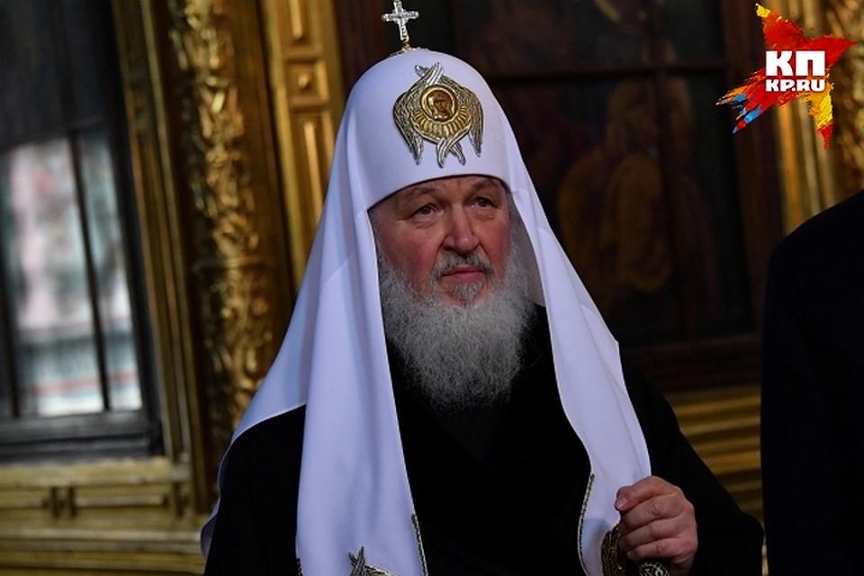 В Кемерово приедет патриарх Кирилл