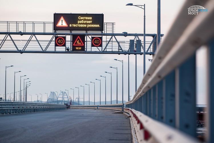 """Водителям подсказки будут делать такие табло Фото: инфоцентр """"Крымский мост"""""""