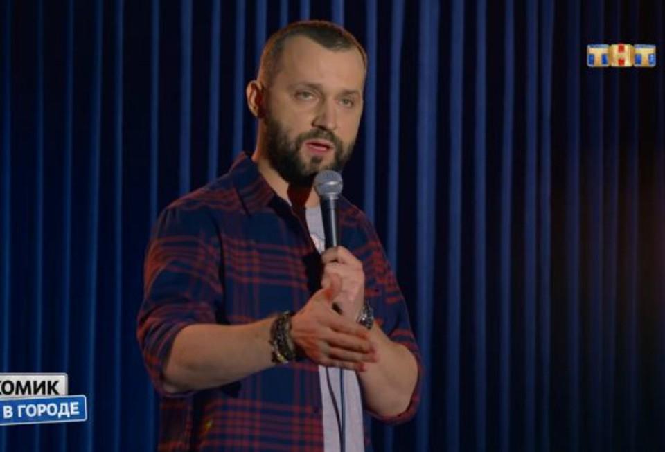 "Скриншот с видео ТНТ ""Комик в городе"""