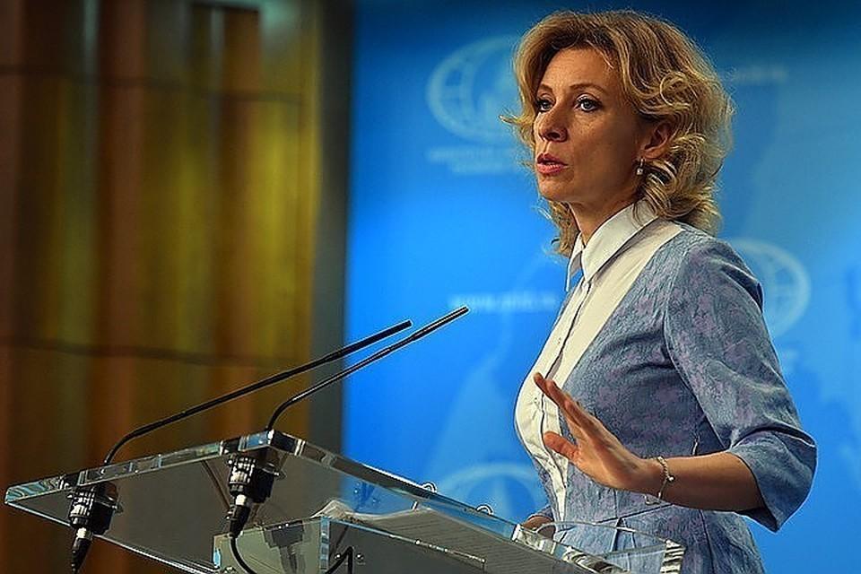 Мария Захарова прокомментировала расследование Лондона в отношении RT