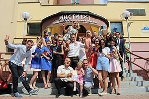 Центры сдачи экзамена на получение сертификата cils в беларуси получение сертификата исо 9000 в санкт-петербурге