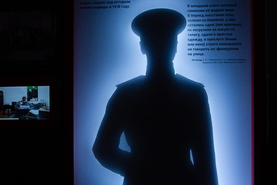 В музее Ижевска открыли выставку, посвященную 100-летию Ижевского восстания
