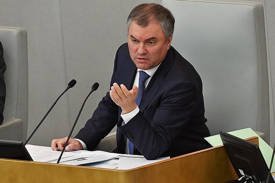 Спикер Госдумы РФ назвал отставку Сержа Саргсяна внутренним делом Армении