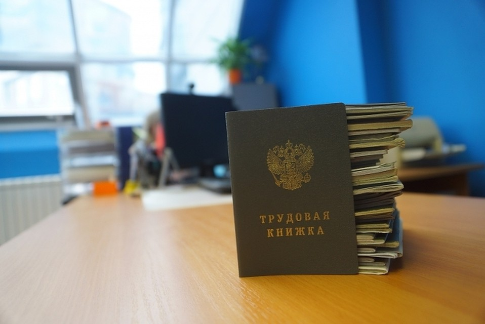 Трудовые книжки со стажем Задонский проезд сзи 6 получить Кренкеля улица
