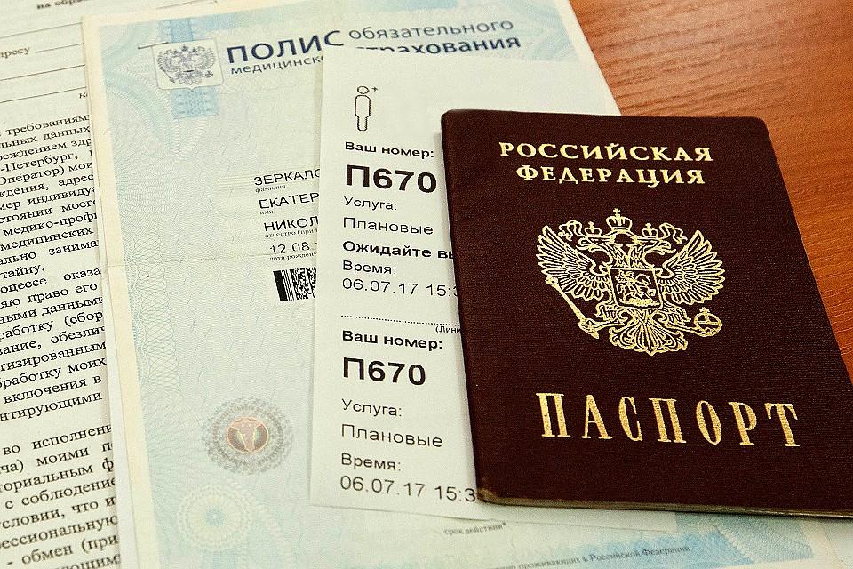 Сейчас у граждан России есть много документов - паспорт, СНИЛС, водительское удостоверение и т.д. Сквозной идентификатор технически «свяжет» всю эту информацию воедино.